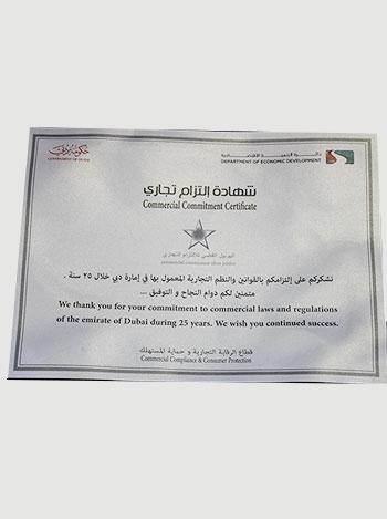 commercial commitment certificate, regaltech