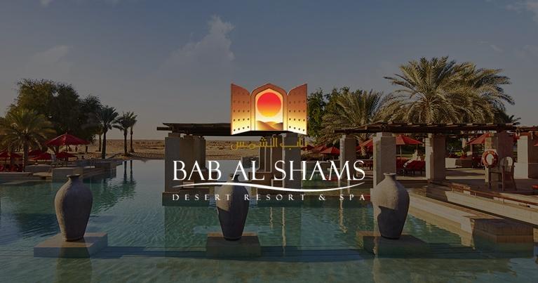 home automation, Bab Al Shams