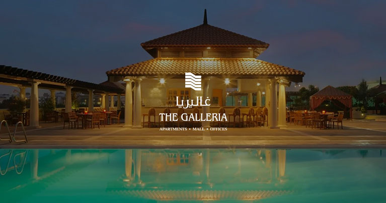 structured cabling dubai, Hyatt Regency & Galleria Dubai