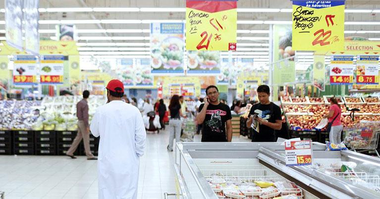 MAF Hypermarket