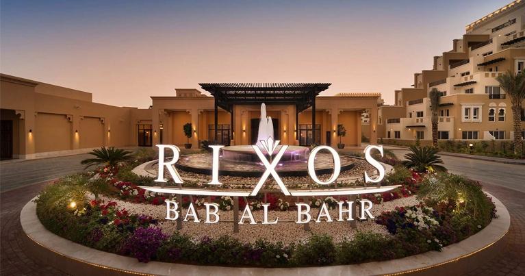 iot technology, Rixos Bab Al Bahar RAK